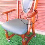 椅子の肘掛けの修理