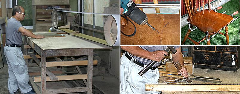 家具修理の写真