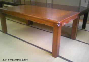 座敷テーブル高脚を宴会テーブルに加工